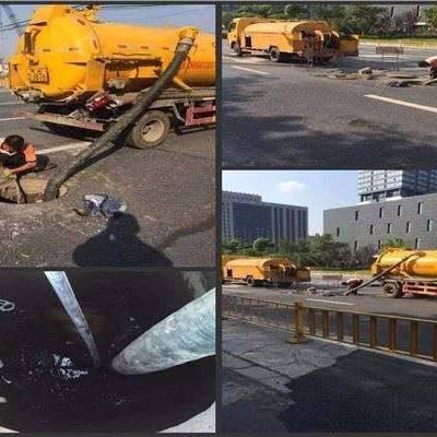 沈阳皇姑区清理化粪池(我公司好师傅为您服务)大型排污管道清洗