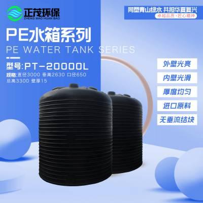云南大理州PE储罐_PE储罐生产厂家