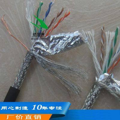 深圳QGT工业以太网拖链网线8芯4对26AWG或24AWG多股裸铜线