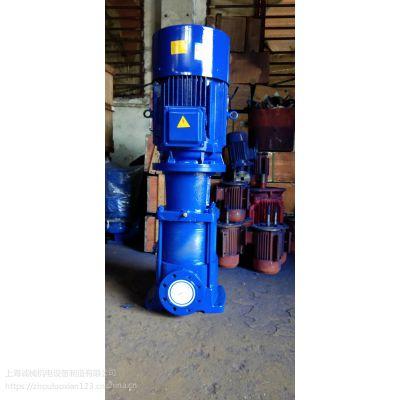 上海管道泵价格ISG50-160A立式防爆电机管道泵/卧式不锈钢离心泵