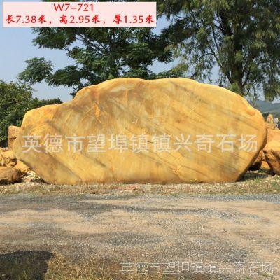镇兴奇石 庭院摆件刻字石 大型黄蜡石 大型园林招牌石