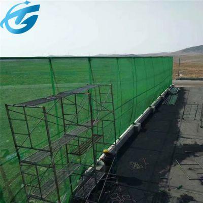 煤场安装防风抑尘网 煤场挡风抑尘网