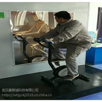 JYC-118嘉育诚力学体科技展品、科技馆建设、科普仪器生产销售——人体骨胳运动