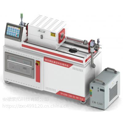 高效节能 镍钛合金血管编织支架 处理炉