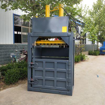 科宇塑料薄膜压缩包装机 旧衣服布匹海绵压包机 塑料废品打包机