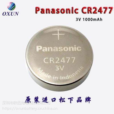 纽扣电池CR2477 原装松下CR2477纽扣电池