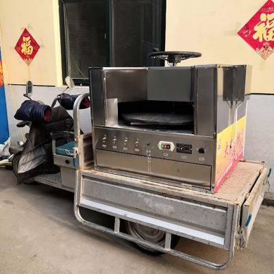 大厨烧饼机现货出售(图)-旋转烧饼炉子-威海烧饼炉子