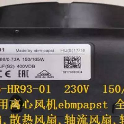 M2E068-CF D2E146-HR93-01 ebmpapst 新风系统 空气净化器用离心风机