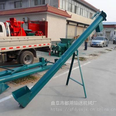 菜籽颗粒水平提升机_升降可调型移动式圆管螺旋提升机厂家报价