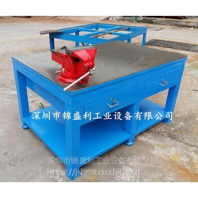 锦盛利GZG-1047 深圳45#钢板飞模台 福永A3钢板审模工作台