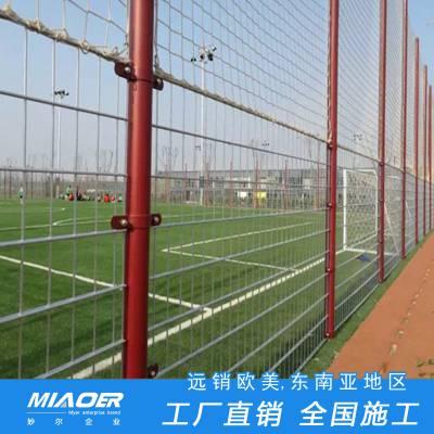 上海包塑球场围网改造包工包料