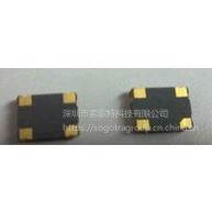 TZ1269D滤波器 晶振-专业销售嘉硕TAISAW-华南区总代QQ1372564938