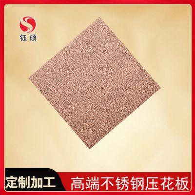 咖啡金自由纹304不锈钢板_灰钛乱纹不锈钢