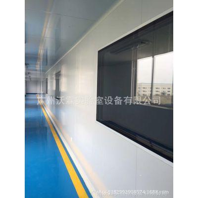 广州保健品检验无尘车间规划建设