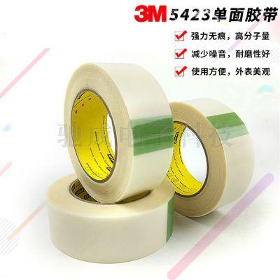 3M5423 聚四氟乙烯胶带 耐磨胶带