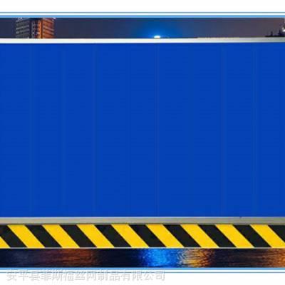 西安建筑工地围挡厂家蓝色挡板