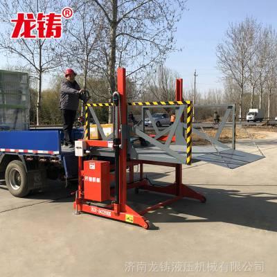原厂定制流动式登车桥 小型叉车过桥 2吨移动式电动液压装卸平台