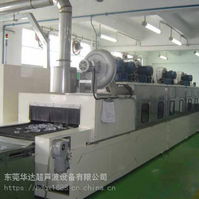 工业铝材超声喷淋清洗机品牌华达型号HD-1000