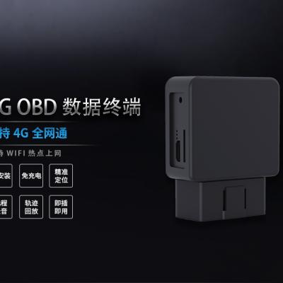 恒基科达4G全网通OBD接口GPS定位器