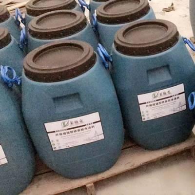 AWP-2000F型地面防水涂料、市政工程防水材料