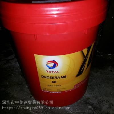 批发TOTAL AZOLLA ZS 32抗磨液压油