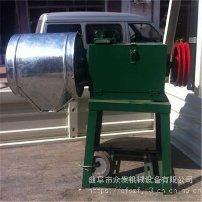 黄大豆玉米磨面机 卧式电动面粉机 粮食加工磨粉机