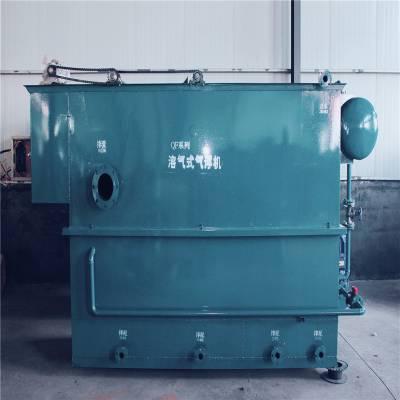 加压溶气气浮设备电絮凝气浮设备不锈钢气浮机