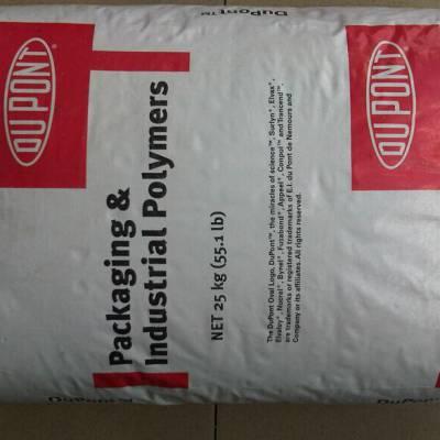 专业供应SURLYN 美国杜邦1601树脂