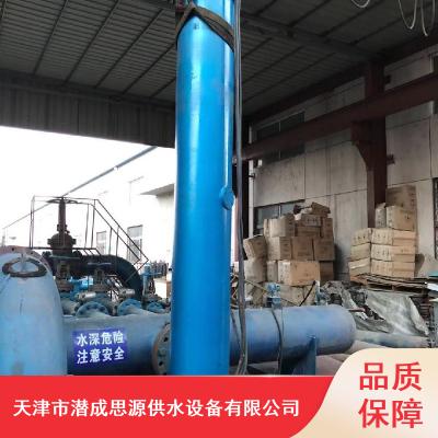 井用全自动潜水泵_天津潜成水泵一体潜水泵_下吸式潜水泵厂家价格