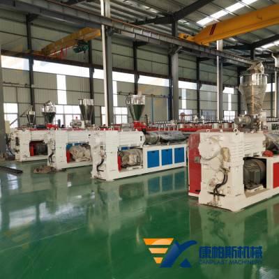 供应康帕斯机械PVC发泡塑料橱柜板生产线