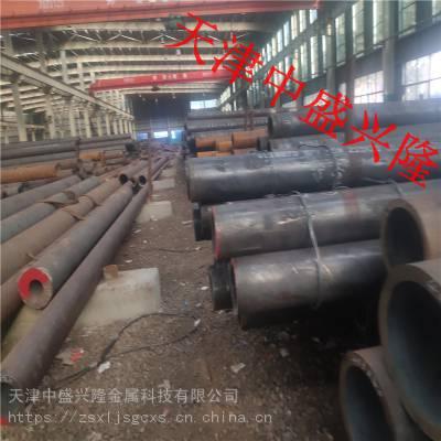 68*15.5锅炉管GB/T3087标准材质20G,山东厂家每日报价