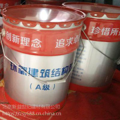 环氧树脂植筋胶 焦作植筋胶销售厂家
