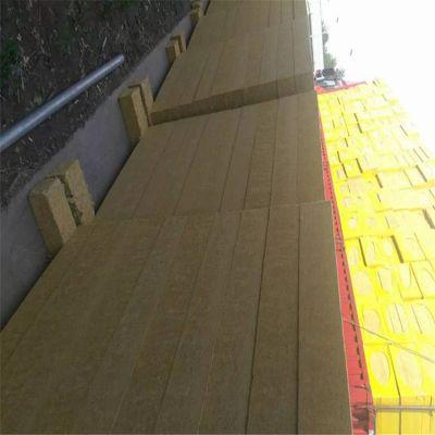 泉州市30mm厚墙体保温硬质岩棉板批发价格