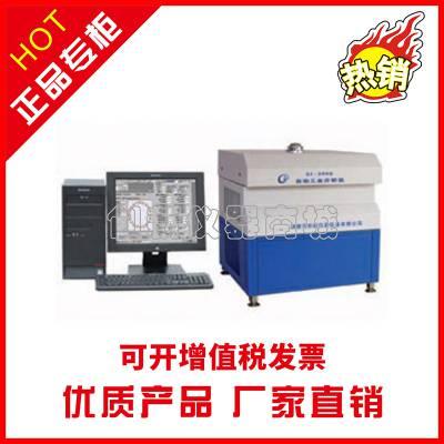 全自动工业分析仪价格/全自动工业分析仪厂家/全套煤炭化验室设备