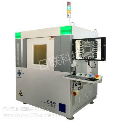 X-RAY检测设备 X光电子接插件检查机 日联科技