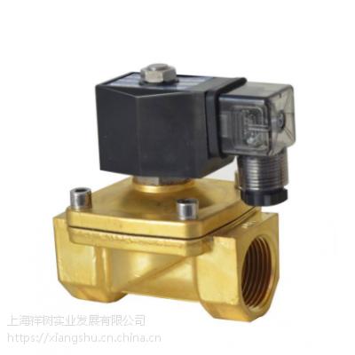 HYDAC 电磁阀 4WE6GS01-24DG/V祥树殷工优质供应