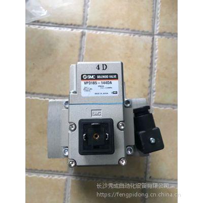 日本SMC電磁閥VP3185-144DA,原裝***,貨期3周