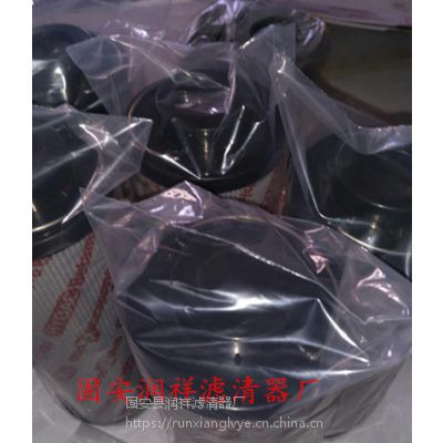 HYDAC贺德克滤芯0850R010BN/HC