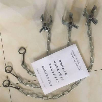 0.8米矿用防倒链泰安宇成国标件