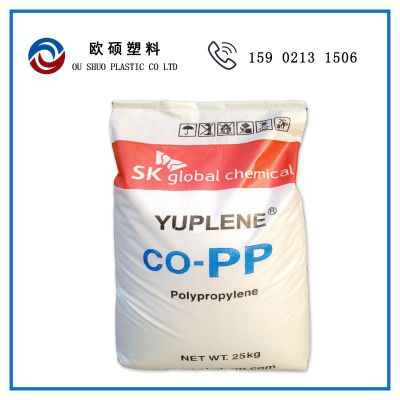 PP韩国sk R370Y 食品级透明pp 高光泽 高流动聚丙烯PP原料
