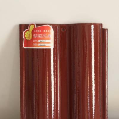 陶瓷屋面瓦 陶土罗曼瓦 防水双筒瓦 陶瓷S瓦