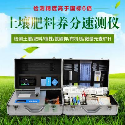 土壤养分检测仪HM-TYC