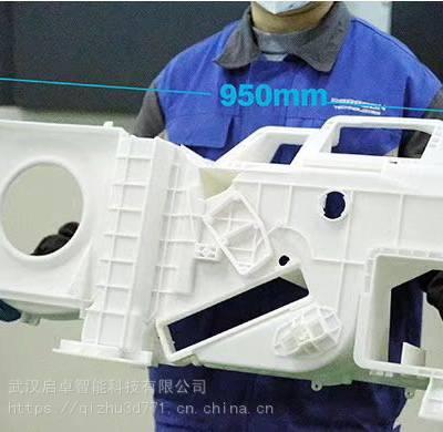 荆州宜昌襄阳十堰3D打印透明半透明金属尼龙复模 加工定制3D模型 毕业设计手板制作