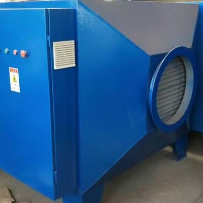 废气处理设备 UV光解净化设备 定制厂家 哪家好 江苏从鑫