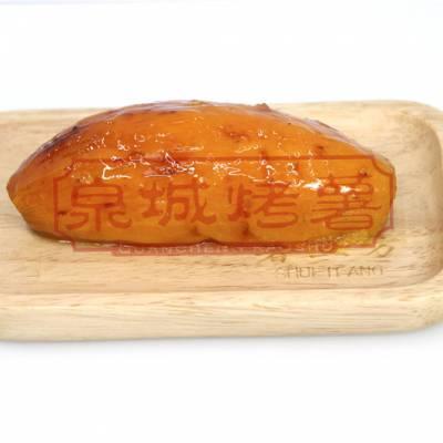 薯小帅加盟产品丰富多样化
