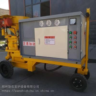 陕西安康平利湿式喷浆机WTK700型喷浆机钢衬板-磐石重工