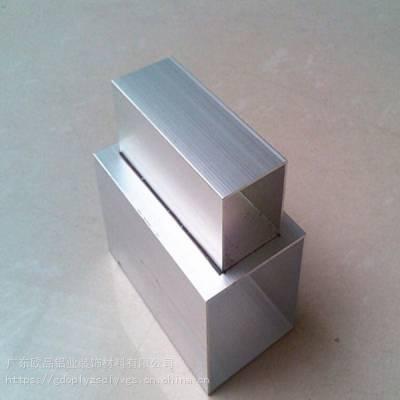 吊顶方形铝方通天花_欧品室外方形铝方通厂家报价