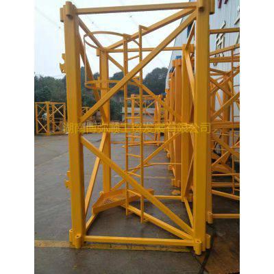 塔吊标准节TC5610厂家特惠