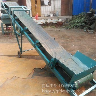 黄沙装车皮带输送机 废旧金属方管输送机 定做装车输送机厂家