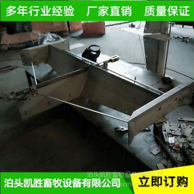 猪场自动刮粪机 粪便分离清洁设备 一拖二不锈钢清粪机
